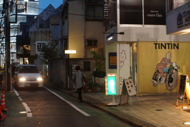 Design Luminy mention-spéciale-768x512 Lucie Evans-Trébuchet – TOKYO – Flânerie urbaine Séjours Erasmus Stages  Lucie Evans-Trébuchet Japon   Design Marseille Enseignement Luminy Master Licence DNAP+Design DNA+Design DNSEP+Design Beaux-arts